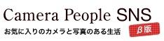 20130731_164757